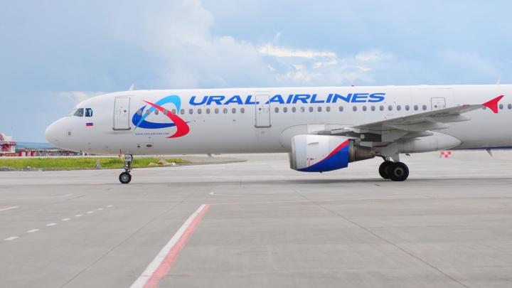«Уральские авиалинии» объяснили, из-за чего летевший в Екатеринбург самолёт экстренно сел в Москве