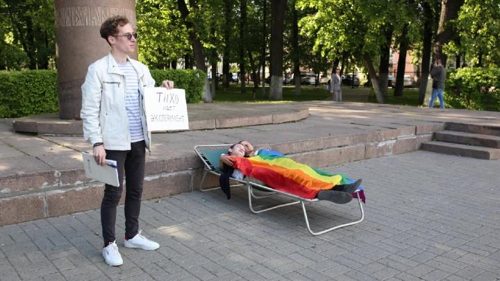 В центре Ярославля ЛГБТ-активисты устроили антигомофобную акцию