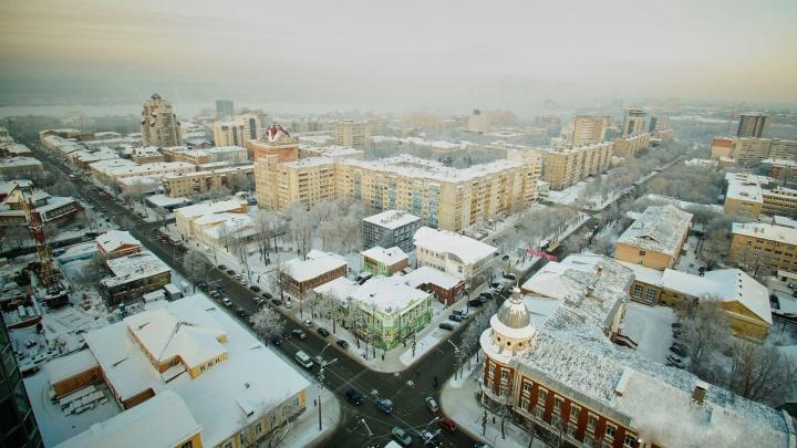 Новостройки с самостоятельными счетчиками и безнал в автобусах: когда Пермь станет «умной»?