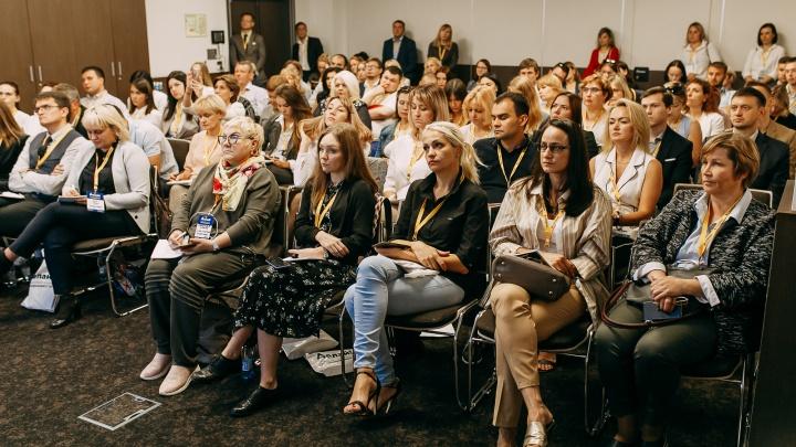 В Екатеринбурге состоялась конференция по трендам рынка недвижимости