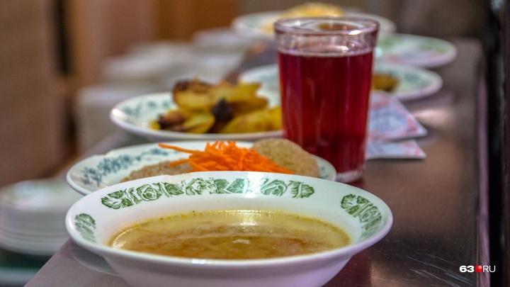 Что едят наши дети: в Самарской области проверят питание школьников