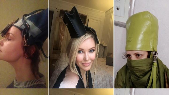 Зачем екатеринбурженки надели сумки на головы? Рассматриваем фотографии нового флешмоба