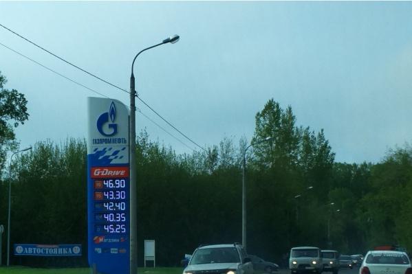 В Красноярске за выходные выросли цены на бензин