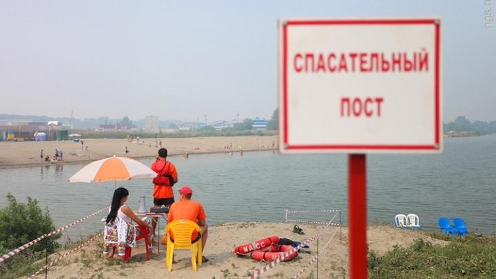 Названы самые опасные для купания места в Новосибирске