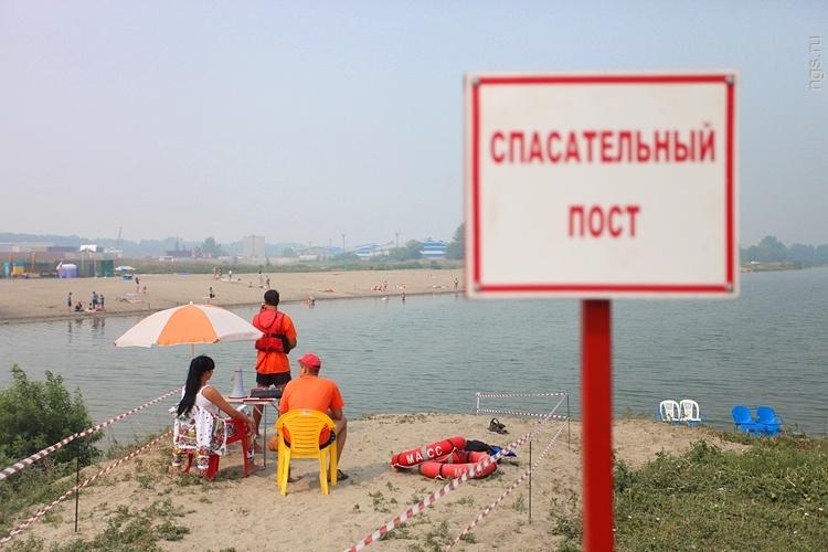 Мэр Новосибирска назвал 35 запрещённых для купания мест