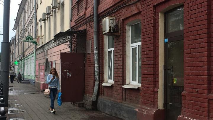 В центре Ярославля дерзко ограбили банк