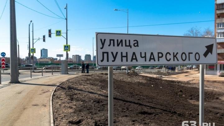 На Луначарского — Московском уменьшили время работы зеленого сигнала светофора для авто