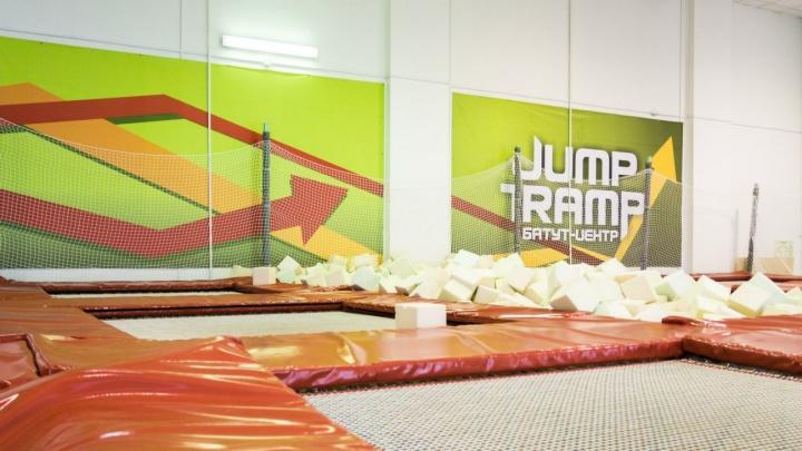 В Перми на продажу выставили сеть батут-центров Jump Tramp