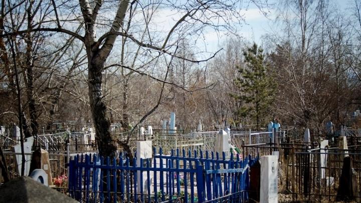 Коммерсант платил полицейским «комиссию» за адреса умерших красноярцев. Ему грозит до 8 лет