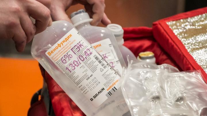 В Вельске за покупку лекарств задержали мужчину
