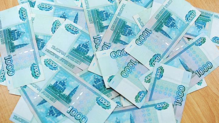 УРАЛСИБ запустил акцию с призовым фондом три миллиона рублей