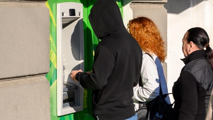 Жители Дона зарабатывают меньше, чем в Краснодарском крае и Севастополе