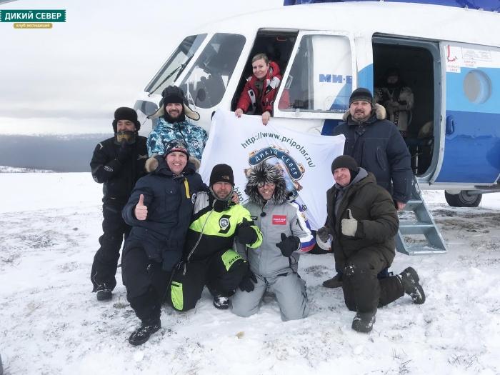 Андрей Малахов с клубом экспедиций «Дикий Север»