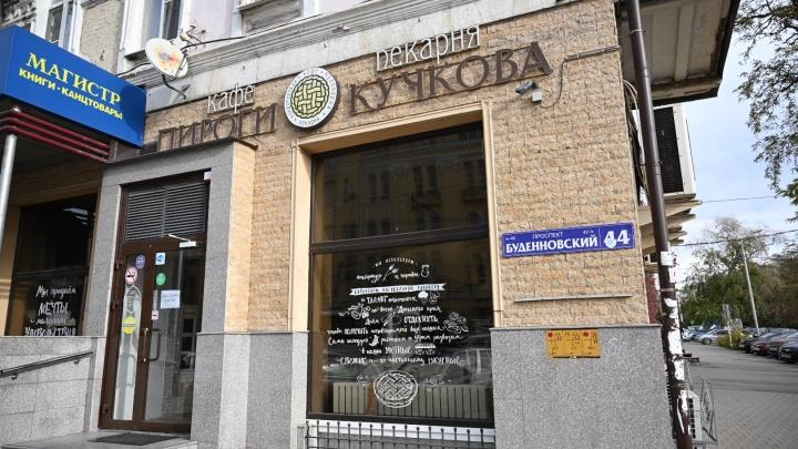 В Ростове закрылся последний ресторан сети «Пироги Кучкова»