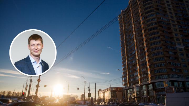 «Тюмень — давно миллионник». Риелтор — о том, кто и как покупает квартиры в нашем городе