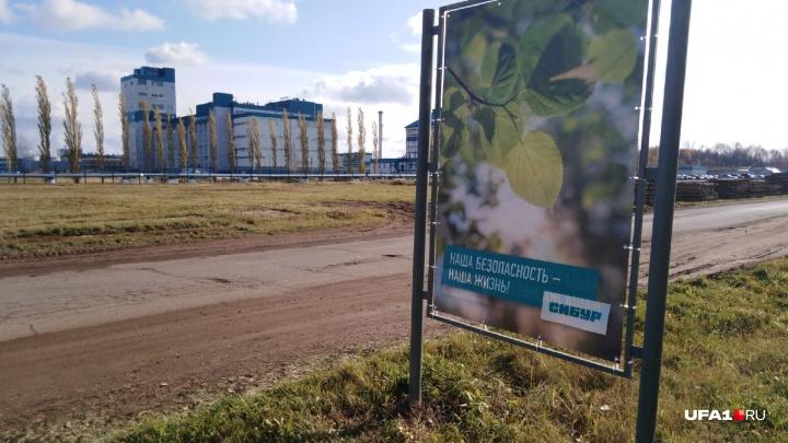 «Все силы брошены на ликвидацию последствий»: что сейчас происходит на заводе «Полиэф»
