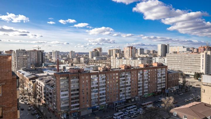 Без сюрпризов: на выходных в Ростове ожидается потепление