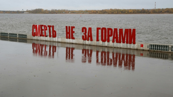 «Смерть не за горами»: в Перми вандалы испортили известный арт-объект на набережной