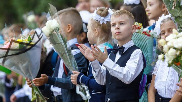 """«У нас есть 1 """"Ж""""»: в Волгограде 96 000 учеников пошли в школы"""