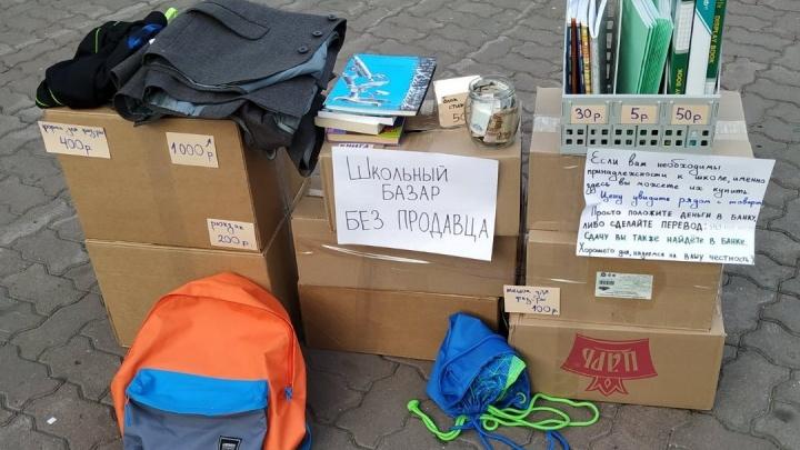 Новосибирец оставил в сквере прилавок без продавца и заработал 30 рублей