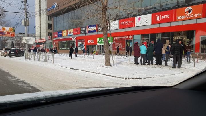 Из ТЦ «Калина» эвакуировали всехсотрудников (обновлено)