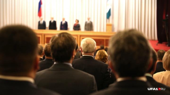 В Башкирии хотят разрешить чиновникам и депутатам приватизировать служебное жилье