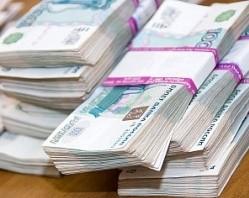 Банк УРАЛСИБ увеличил максимальную сумму кредитования до 1,5 млн рублей по кредитам на любые цели для широкого сегмента своих клиентов