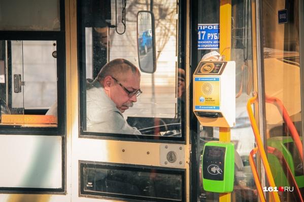 Новые мобильные терминалы сменят устаревшие валидаторы