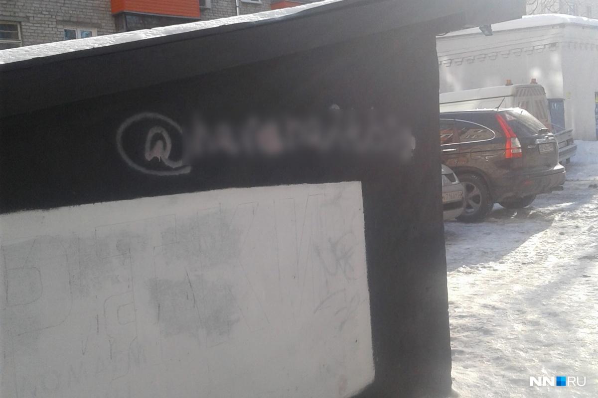 сайты знакомств в нижнем новгороде в сормовском районе
