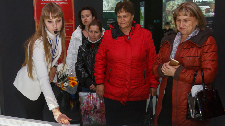 Волгоградцы 27 октября напишут Географический диктант: как подать заявку и как это будет выглядеть