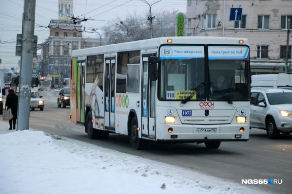 Размер тарифов на перевозку в автобусах понизился по сравнению с прошлым годом