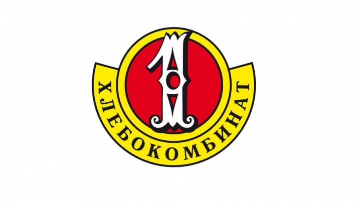«Первый хлебокомбинат» снова один из лучших в России
