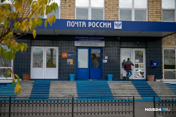 Заказать услугу можно в любом отделении «Почты России»