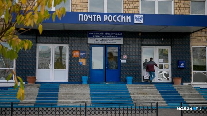 В Красноярске запустили доставку продуктов почтальонами: смотрим, что заказывают чаще всего