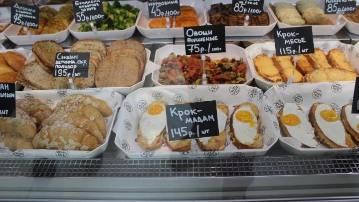 Бывший управленец сети супермаркетов откроет конкурента «Бахетле» в магазине «Синтетика»