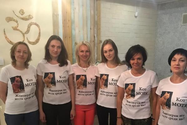 Сотрудники студии надели футболки, на которых изображен кот Мотя