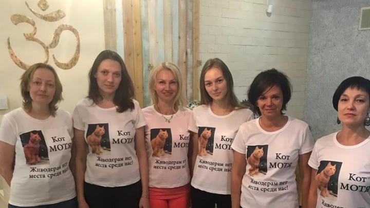 «Должен быть резонанс»: педагоги йоги провели занятия в футболках с изображением убитого кота Моти