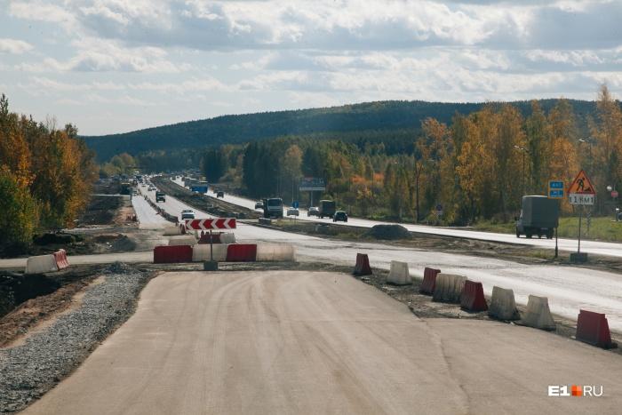 На Челябинском тракте уберут пешеходный переход и построят для людей мост, чтобы повысить пропускную способность дороги