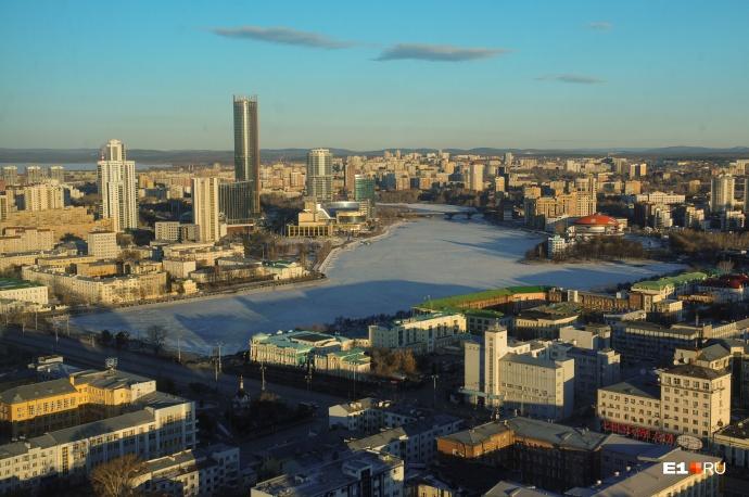 Екатеринбург— замечательный город