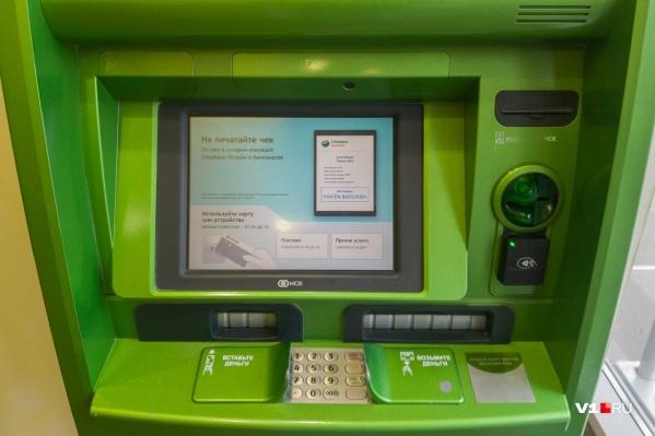 База данных клиентов банков продавалась в Даркнете