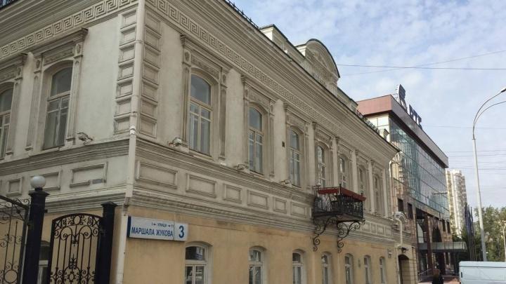 Гостиницу в особняке в центре Екатеринбурга выставили на продажу