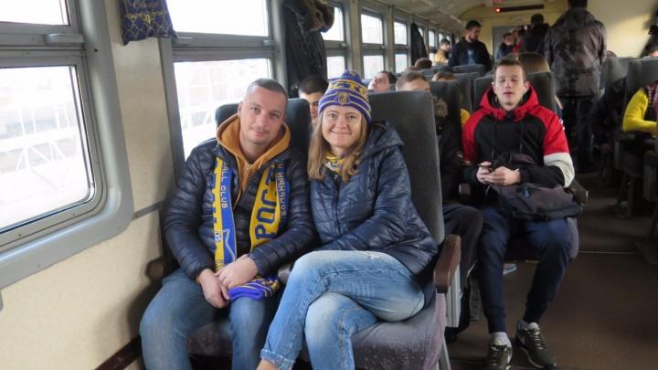 Тысяча болельщиков отправилась болеть в Краснодар за ФК «Ростов»
