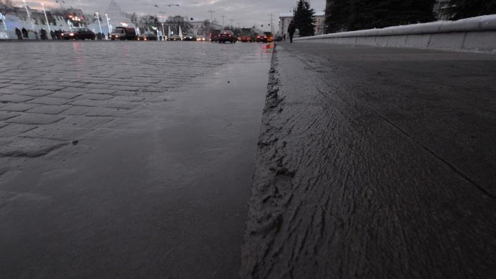 Добро пожаловать на планету-слизень: репортаж из центра Екатеринбурга, покрывшегося жидкой грязью