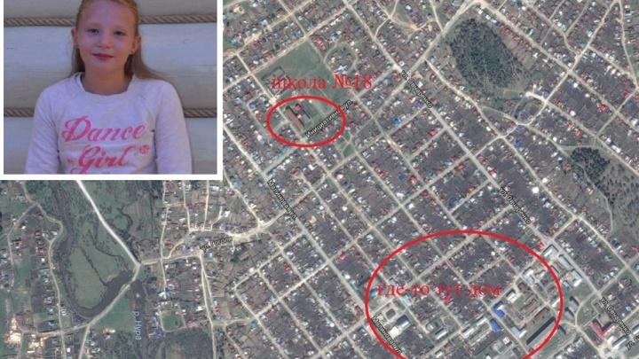 Родные пропавшей в Башкирии Яны Перчаткиной: «Экстрасенсы нас обманули, но мы все еще надеемся найти нашу девочку живой»