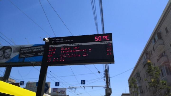 Табло на остановках в Волгограде показывают аномальные +61 ºС