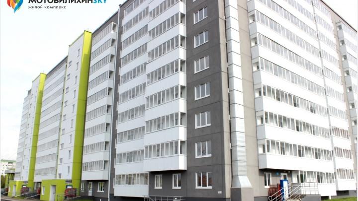С новосельем: в новом доме ЖК «Мотовилихинsky» стартовала передача квартир