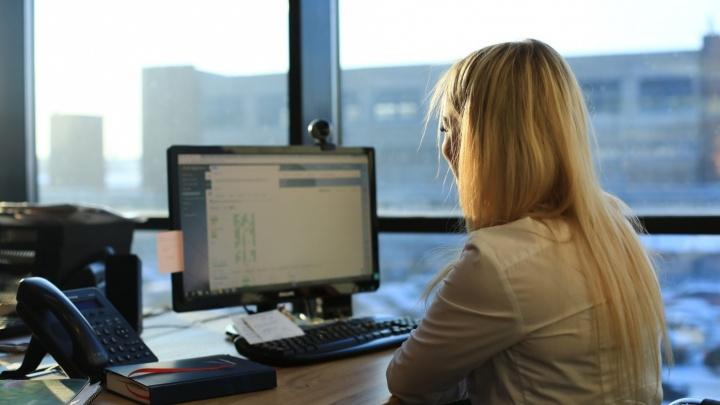 Аналитики выяснили, сколько красноярцев добились достойной зарплаты и счастливы