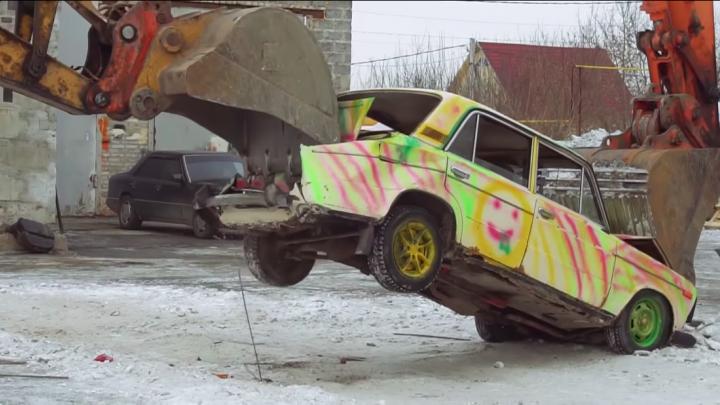 Новосибирские видеоблогеры расплющили «Жигули» при помощи экскаваторов