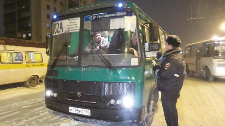 Тахограф есть? В Екатеринбурге автоинспекторы с утра ловили междугородние автобусы