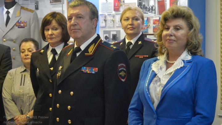 Омбудсмен Татьяна Москалькова встретилась с главой свердловской полиции